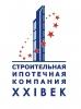 """Работа в Строительная ипотечная компания """"ХХ1 ВЕК"""""""
