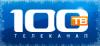 """Работа в Телеканал """"100 ТВ"""""""