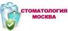 Работа в Стоматология Москва
