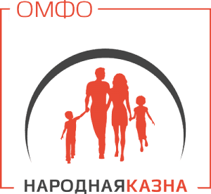 Работа в «Объединенная Микрофинансовая Организация»  (НАО «ОМФО»)