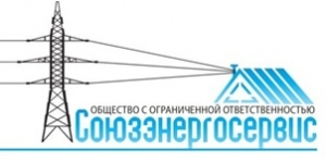 Работа в Союзэнергосервис