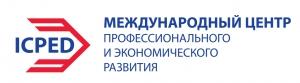 Вакансия в МЦПЭР в Москве