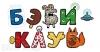 видео дидактической игры для развития фонематические процессы с детьми 4-5 лет в доу