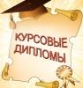 Работа в Беляева