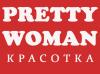 Вакансия в сфере продаж в Pretty Woman в Санкт-Петербурге