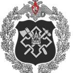 Работа в ГУССТ № 3 при Спецстрое России