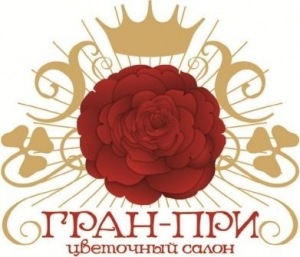 Работа в Резанов В. С.