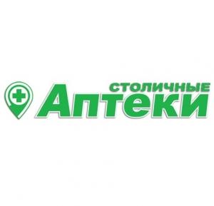 Вакансия в Столичные аптеки в Москве