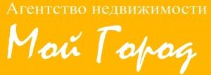 """Работа в Агентство недвижимости """"Мой Город"""""""