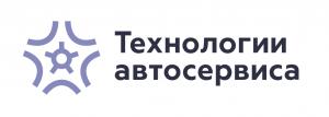 """Работа в ГК """"Технологии Автосервиса"""""""