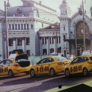 Работа в Такси 222