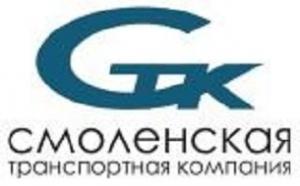 Работа в Смоленская Транспортная Компания