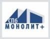 Работа в СПб Монолит+