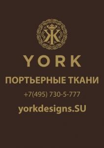 Работа в Йорк