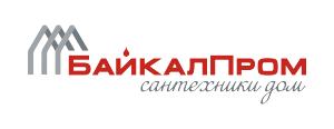 Работа в БайкалПром