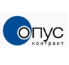 Вакансия в ОПУС-Контракт в Москве