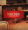 Работа в TD-MOSCOW.ru
