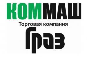 """Работа в Торговая Компания """"КОММАШ-ГРАЗ"""""""