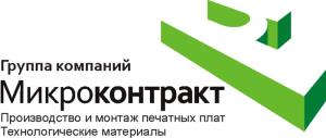 Вакансия в Микроконтракт в Москве
