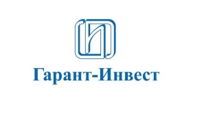 Работа в ГАРАНТ-ИНВЕСТ