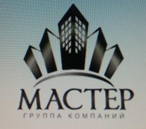 """Работа в Группа Компаний """"Мастер"""""""