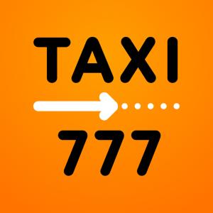 Работа в Такси 777-1-777