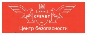 """Работа в ОП """"КРЕЧЕТ"""""""