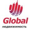 Работа в Global-Недвижимость