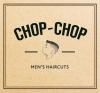 Работа в Chop-Chop