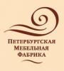 Работа в Петербургская Мебельная Фабрика