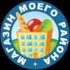 Вакансия в Магазин Моего Района в Сердобске