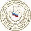 Работа в Финансовый университет при  Правительстве  Российской Федерации (Финансовый университет)