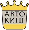 Работа в АВТОКИНГ