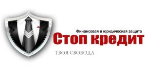 Работа в Стоп кредит Ижевск