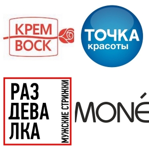 Вакансия в Salon Brands Group в Москве