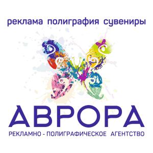 """Работа в РПК """"Аврора"""""""