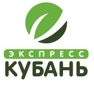 Работа в Экспресс-Кубань