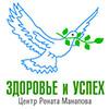 Работа в Центр «Здоровье и Успех» Рената Манапова