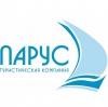 """Работа в Туристическая компания """"Парус"""""""