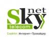 Вакансия в сфере IT, Интернета, связи, телеком в SkyNet в Сертолово