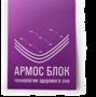 Работа в АРМОС-БЛОК