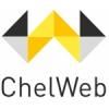 Работа в ChelWeb