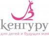 Работа в Сеть салонов КЕНГУРУ