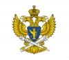Работа в Управление контроля и надзор в сфере массовых коммуникаций Центрального аппарата Роскомнадзора