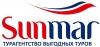 """Работа в """"ТБС Экспресс"""" (Уполномоченное агентство """"Sunmar"""")"""
