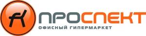 Вакансия в Проспект в Москве