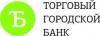 """Работа в АКБ """"Торговый Городской Банк"""""""
