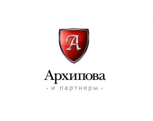 Архипова и Партнеры