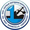 Вакансия в ПНК в Екатеринбурге