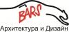 Работа в BARS. Архитектура и дизайн